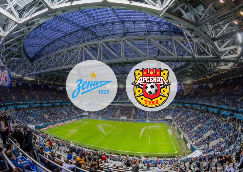 «Зенит» — «Арсенал»: котировки букмекеров на матч Российской Премьер-Лиги
