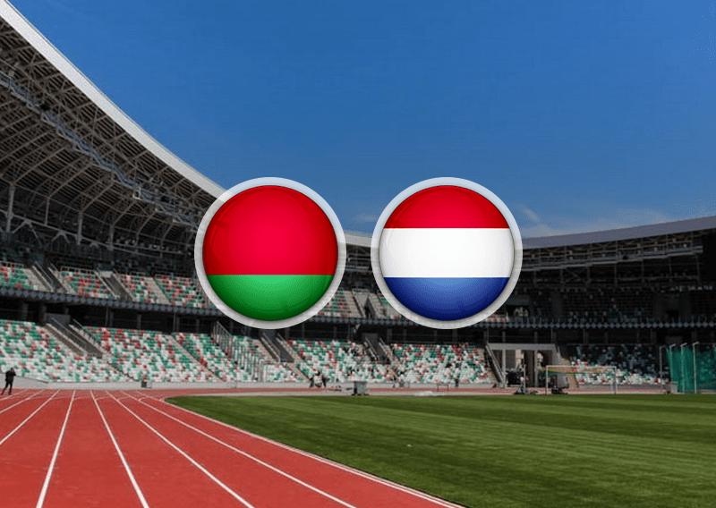 Беларусь – Нидерланды: у команды Мархеля почти нет шансов