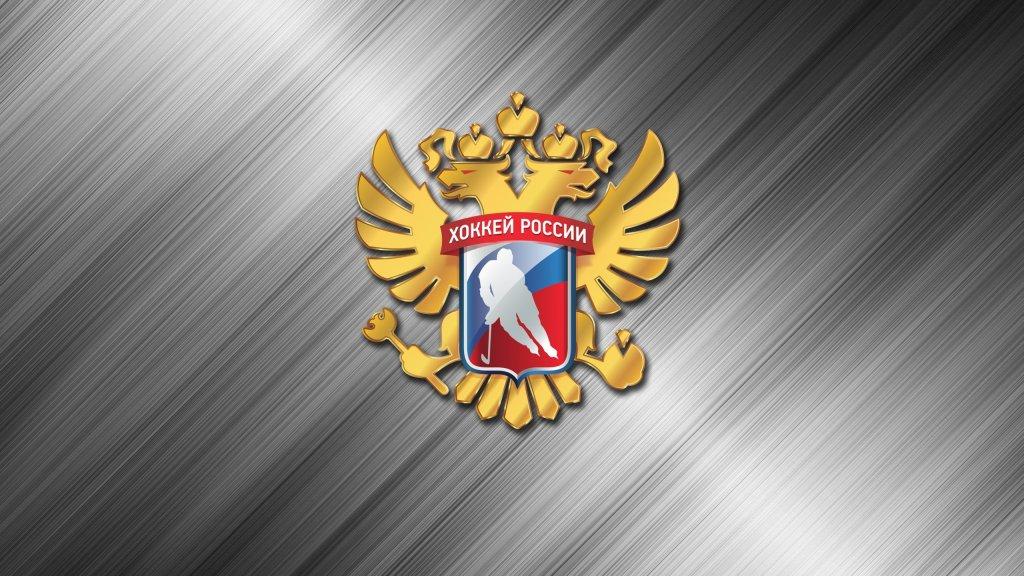 «Алроса» перезаключила спонсорский контракт с ФХР на 200 млн рублей
