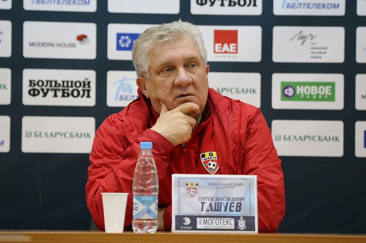 Ташуев покинул пост главного тренера солигорского «Шахтера»
