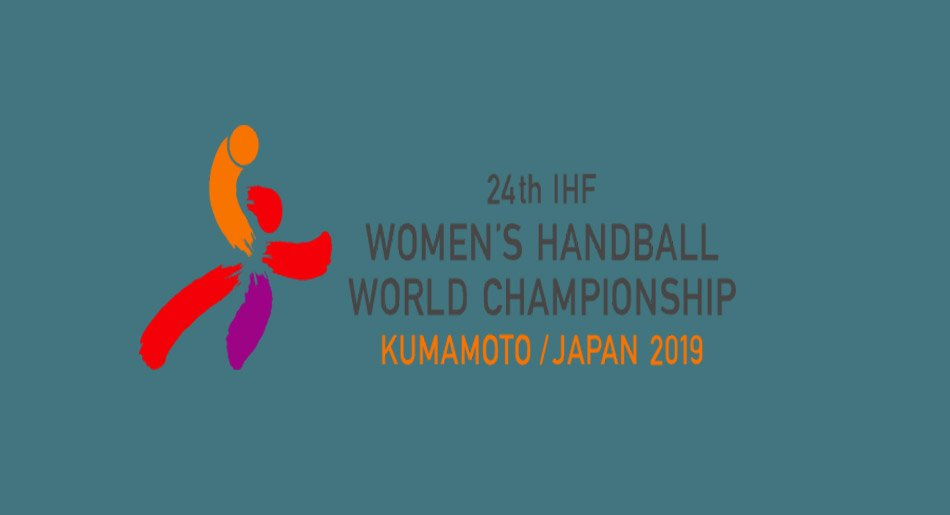 Чемпионат мира по гандболу среди женщин — 2019