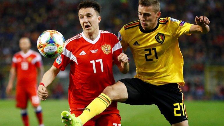 Футбол Россия - Бельгия прямая трансляция 16.11.19 смотреть онлайн