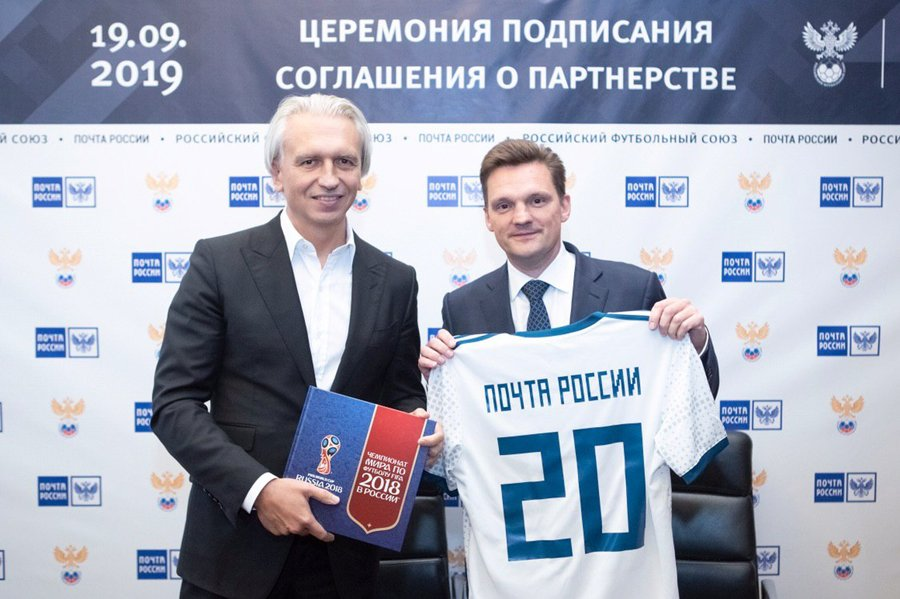 «Почта России» выплатит РФС в качестве спонсора 60 млн рублей