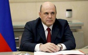 Правительство России выделило более 1млрд рублей на проведение крупных спортивных мероприятий