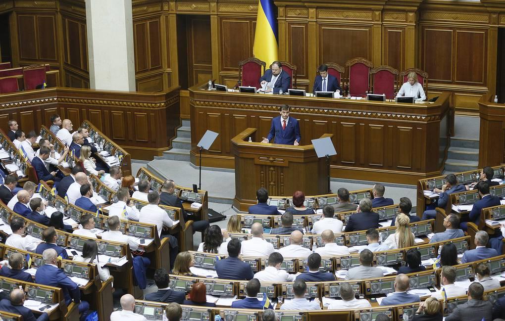 Новая реальность игорного бизнеса на Украине: Рада готовится ко второму чтению закона об азартных играх