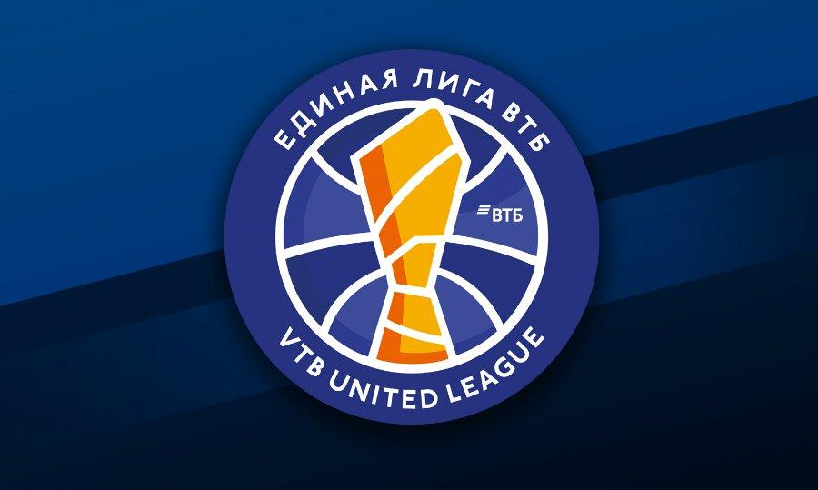 Все клубы Единой лиги ВТБ подтвердили участие в сезоне-2020/21