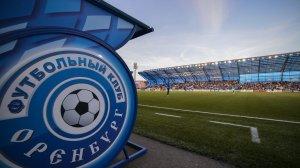 «Оренбург» разгромил «Спартак-2», забив пять мячей