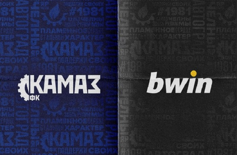 БК Bwin стала спонсором ФК «КАМАЗ» из Набережных Челнов