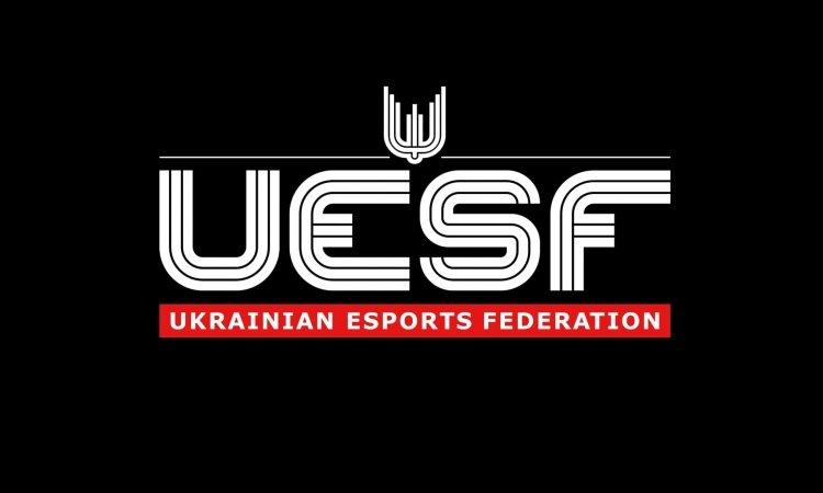 Федерация киберспорта Украины