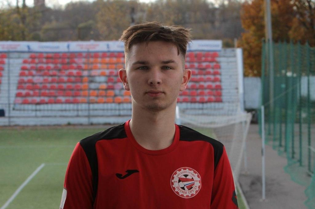 Дмитрий Игнашевич
