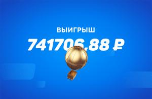 Игрок БК Pin-Up.ru разорвал букмекера ставкой на НХЛ. Выигрыш – невероятный, смелость родилась раньше беттора