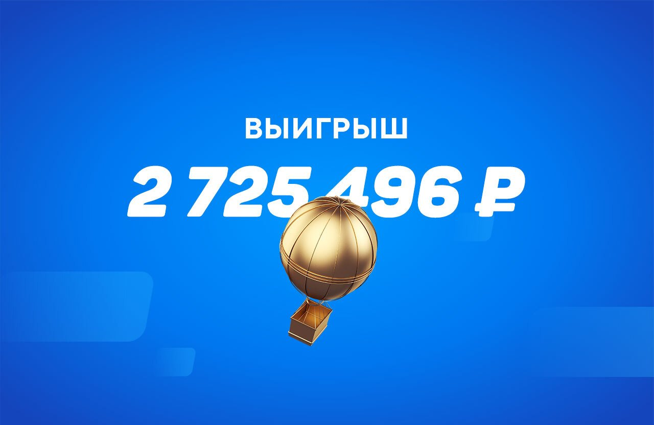 Беттор выиграл 2,7 млн рублей на спорном судействе в РПЛ. После его ставки уволили тренера «Ротора»