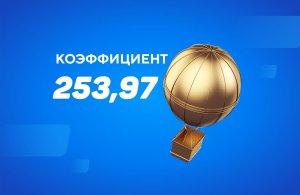 Железные нервы: игрок довез экспресс из 20 событий и заработал миллион рублей