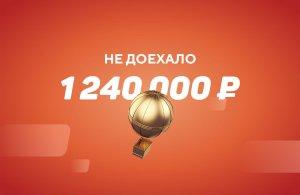 Поражение «Краснодара» в матче с «Ахматом» погубило экспресс на ₽1,24 млн
