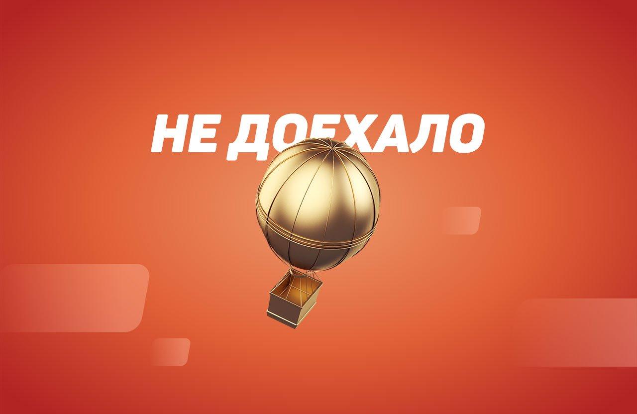 ПСЖ лишил клиента «Лиги Ставок» выигрыша около 7000000 рублей