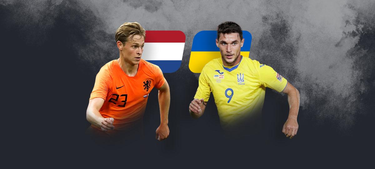 Нидерланды — Украина: прогнозы, ставки и коэффициенты букмекеров на матч Евро-2020 13 июня