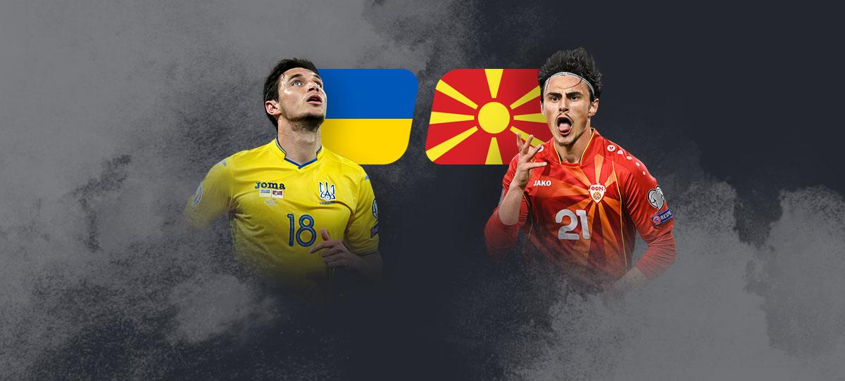 Украина — Северная Македония: прогнозы, ставки и коэффициенты букмекеров. Более 60% игроков ставят на победу желто-синих