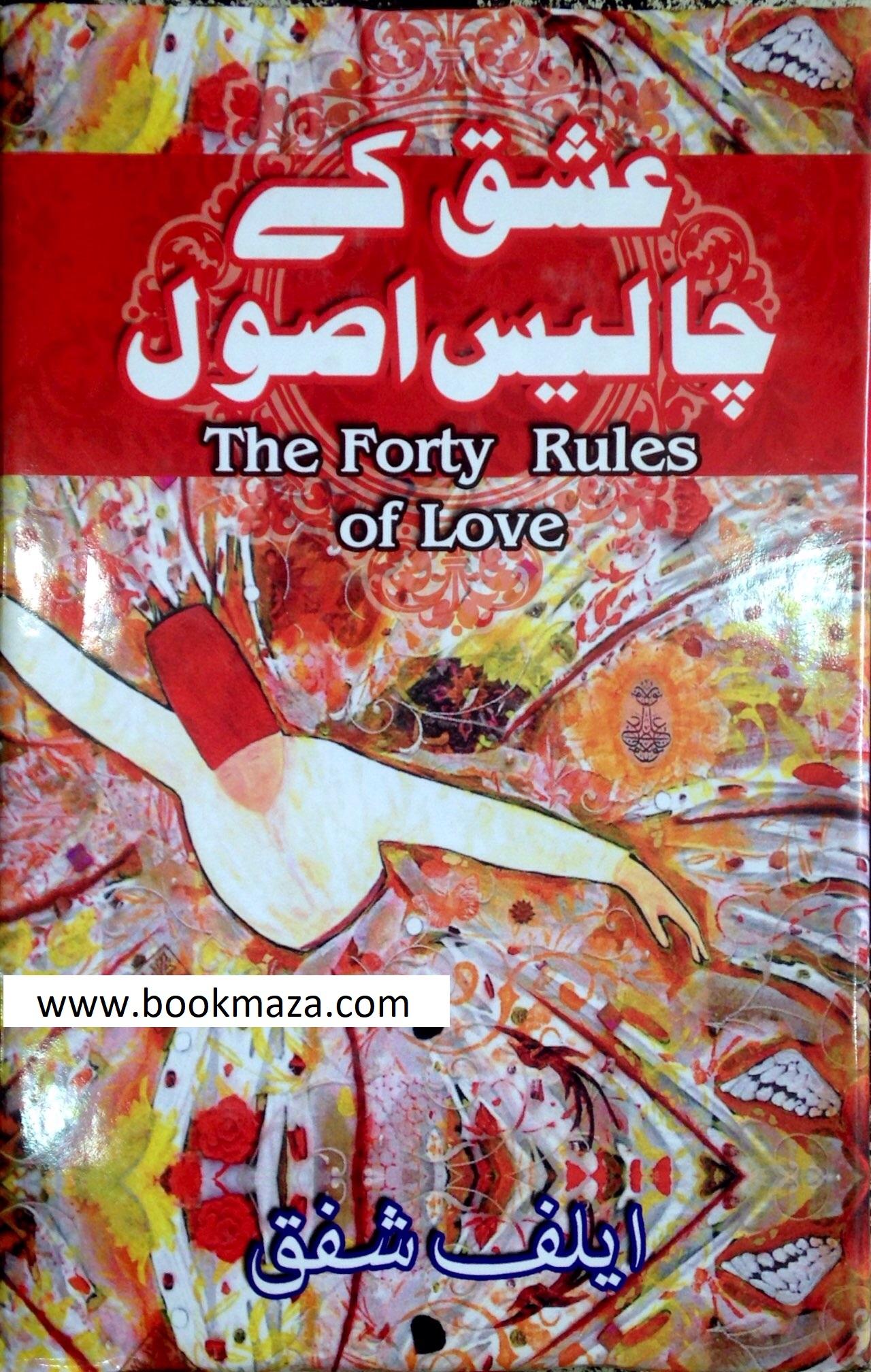 Novel Books In Urdu