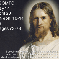 "#BOMTC Day 14, April 20~2 Nephi 10-14 or Pages 79-84: ""SNellFour"""