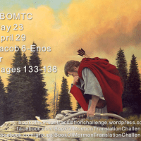 #BOMTC Day 23, April 29~Jacob 6-Enos or Pages 133-138: Faith-Shakers VS. Faith-Makers