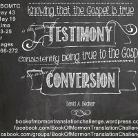 """#BOMTC Day 43, May 19~Alma 23-25 or Pages 266-272: """"Converted Unto The Lord"""""""