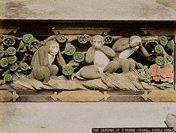 Three Monkeys at Toshogu Shrine
