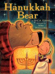 bk_Hannukah-Bear