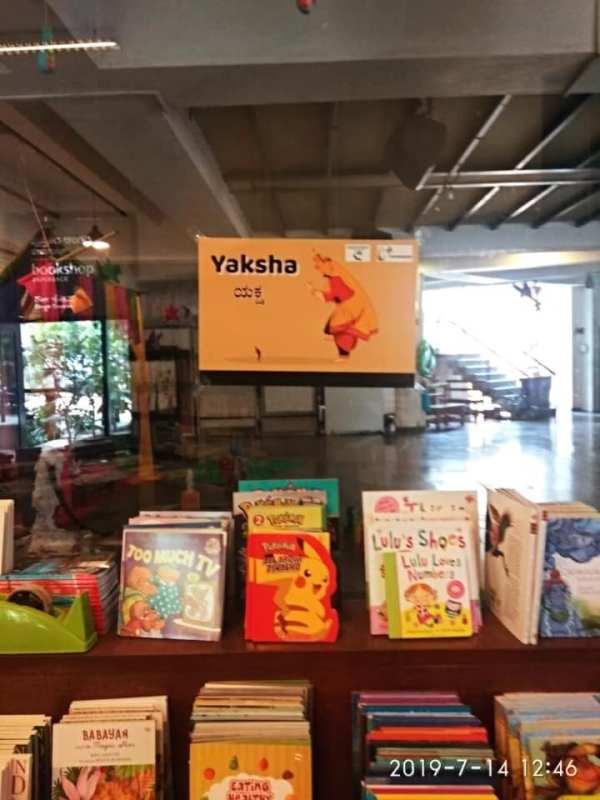 Bookosmia partners with Paperback Bookstores at Rangashankara