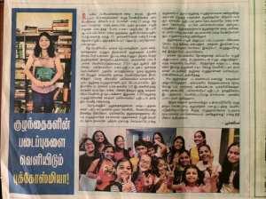 Dinamani Tamil Newspaper about Bookosmia and Nidhi Mishra