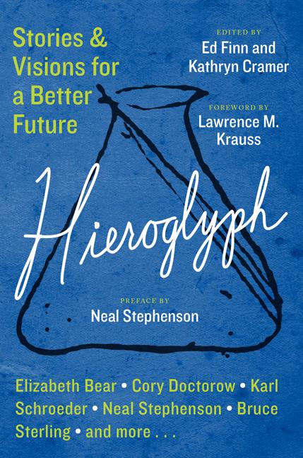 Heiroglyph cover