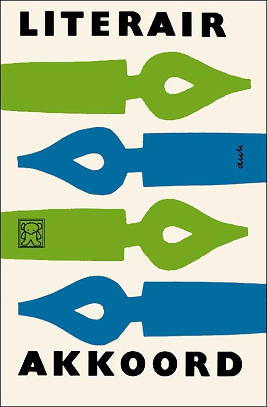 Dick Bruna Literair