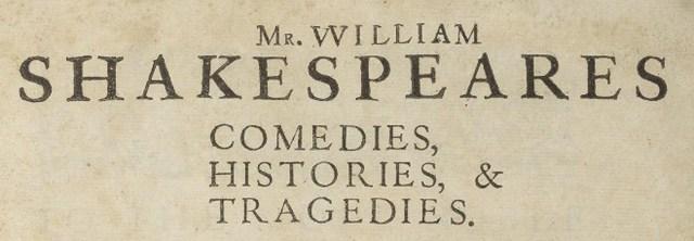shakespeare header