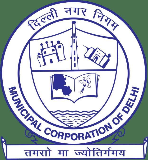 Delhi Municipal Corporation Ward Boy, Lab Assistant Notes 2021: Download Notes Study Materials