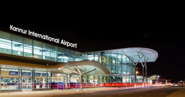 List of International Airports in India Notes 2021: Download List of International Airports in India Notes Study Materials