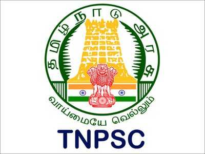 TNPSC Group 1 Syllabus Notes 2021: Download TNPSC Group 1 Syllabus Study Materials