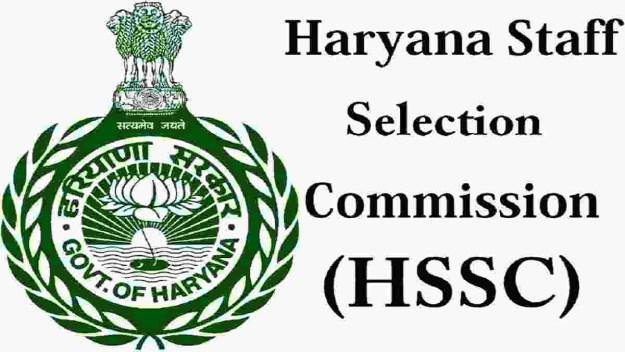 HSSC Notes 2021: Download HSSC Study Materials