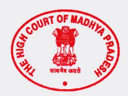 MP High Court JSA Notes 2021: Download MP High Court JSA Study Materials