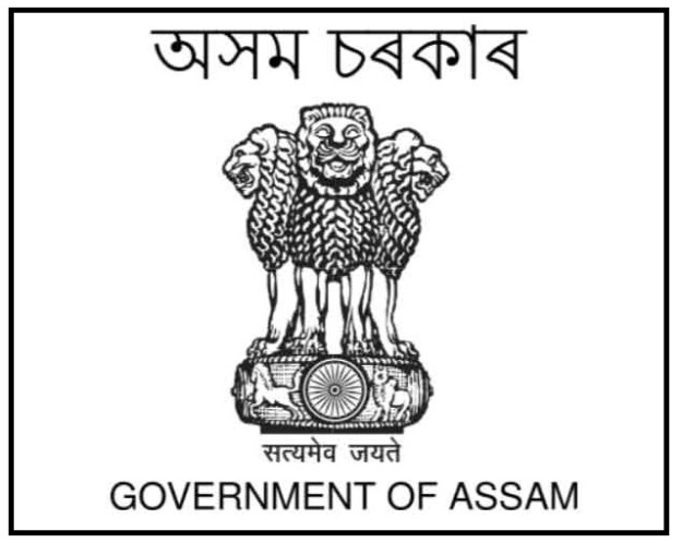 Chief Ministers of Assam Notes 2021: Download Chief Ministers of Assam Study Materials