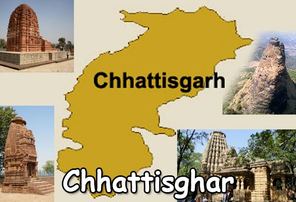 Chief Ministers of Chattisgarh Notes 2021: Download Chief Ministers of Chattisgarh Study Materials