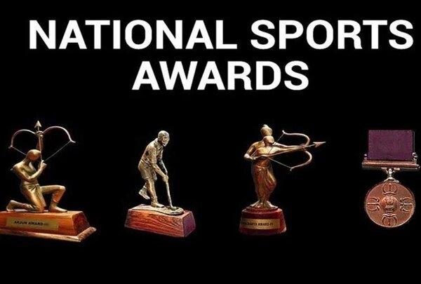 National Sports Awards 2018 Syllabus Notes 2021 Download Study Materials BOOK PDF