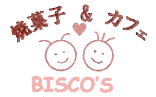 BISCO'S_logo.png