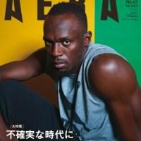 『AERA』10月2日号の特集は「不確実な時代に占いと付き合う」石井ゆかりさん、しいたけさん、ゲッターズ飯田さんらが登場
