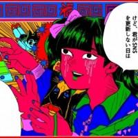『誰にも見つからずに泣いてる君は優しい』原田ちあきさんのネガティブポップが若者の心を浄化する