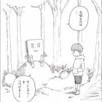 『本当の「頭のよさ」ってなんだろう?』齋藤孝さんが教える「勉強と人生に役立つ、一生使えるものの考え方」