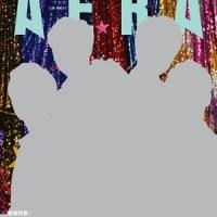 『AERA』11月2日号 A.B.C-Zが表紙に登場! 小栗旬さん×星野源さん×塩田武士さん「罪の声」鼎談も