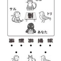 『1日5分で認知機能を鍛える! 大人の漢字コグトレ』仕事でミスが多い、物忘れが増えた……そんな方は「認知力」トレーニングで脳を鍛えよう!