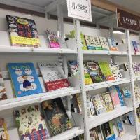 1,000館以上の学校図書館関係者が選んだ「年間図書ランキング」 図書館選書センターが発表