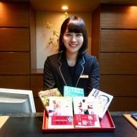 文春文庫×庭のホテル 東京「秋の夜長の読書プラン」を販売