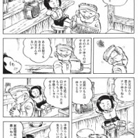 名作マンガ『じゃりン子チエ』が文庫版で復刊! 「大阪ほんま本大賞」特別賞も受賞!