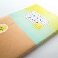 カフエ マメヒコが小説『レモンベーカリー』を刊行 カフェがお客さんとひとつになって、小説を編集から販売まで手がける